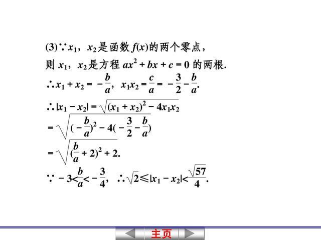 高中数学关于函数与方程问题,这类题目是高考的常考题目