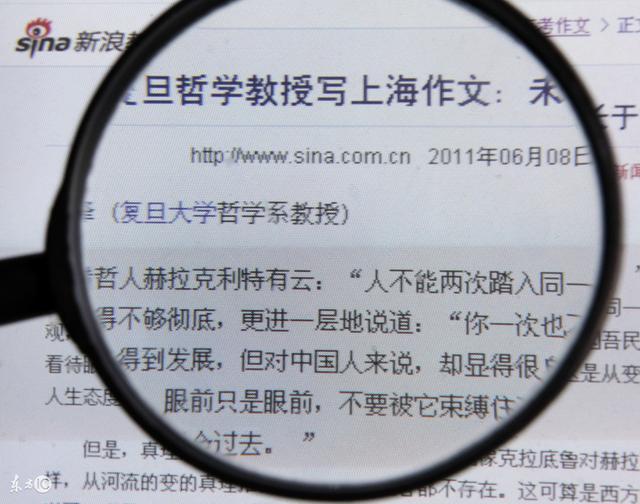 中学语文:帮你搞定病句修改题