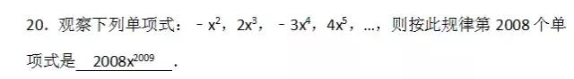 初一数学 第2章考点汇总+检测题(附答案)