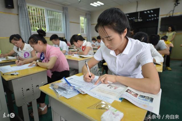 2017年教师资格证《中学综合素质》材料分析答题步骤及常考知识点