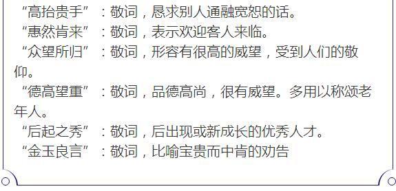 中考语文:32招修改病句
