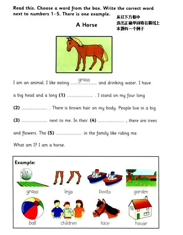 小学英语一级读写