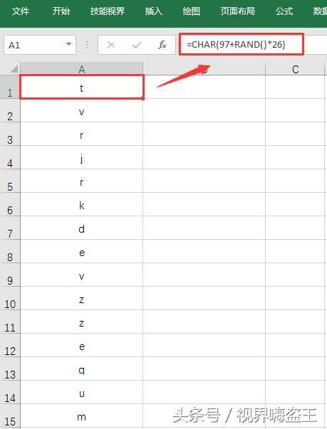 在EXCEL中随机生成数字和字母的几种方法!