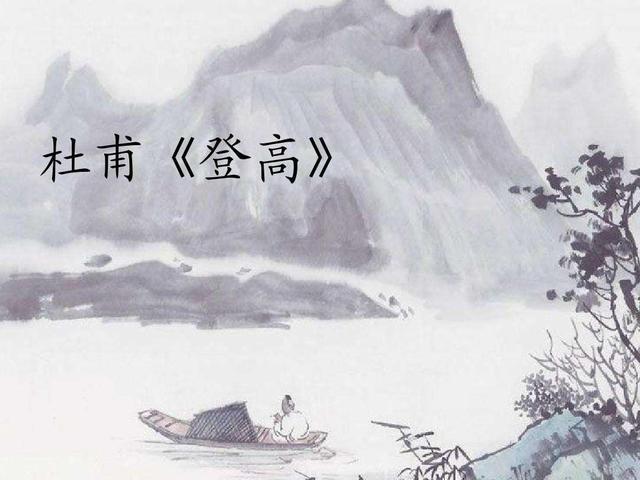 古诗文经典名句默写(高考语文必考,背熟拿满分!)