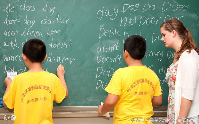 高考英语技法点拨纯空格题五大解题秘籍