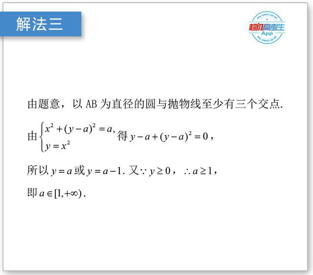圆锥曲线填空题,一个题多种解法,学会一个就可以