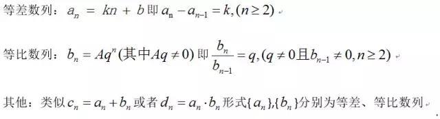 高考数学如何得高分