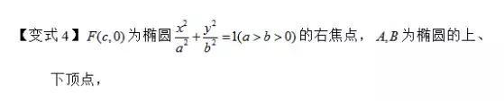 数学期末备考:椭圆、双曲线、抛物线的专题复习