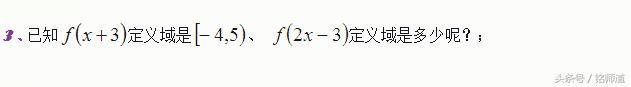 高考数学分享:10个随机精编问题代表10个重要知识点