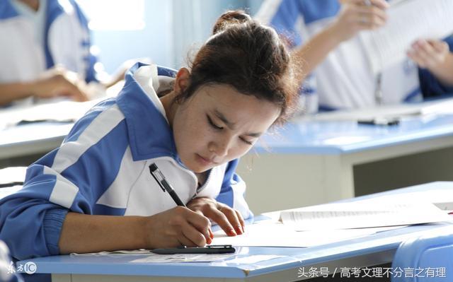 高考英语考纲解读之语言知识