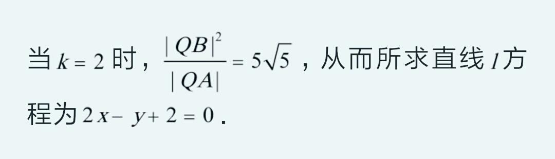 高考数学典型题列解析分享:点与线的交集求距离