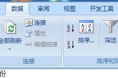 用Excel软件制作工资条,So easy!