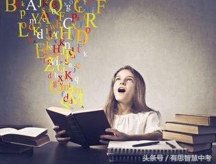 中考英语作文|万能句子汇总,初三党收藏了!