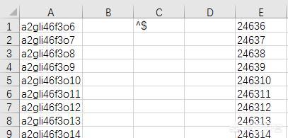 怎样去掉单元格内的字母只留数字?