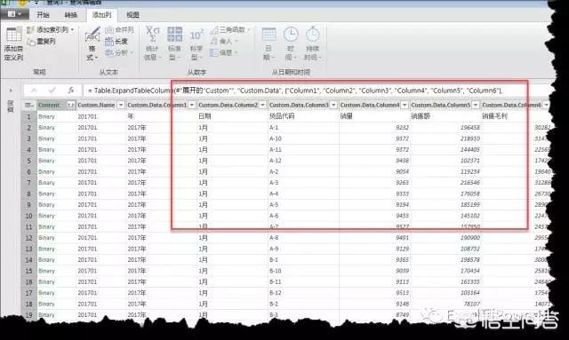 Excel怎么隔页求和?