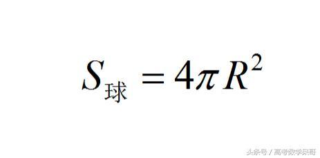 高考数学中外接球你必须掌握的秒杀技巧