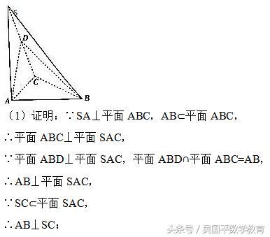 高考数学,典型例题分析1:直线与直线之间的位置关系