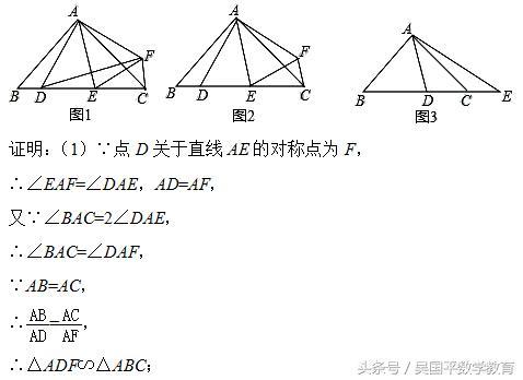 中考数学5:相似三角形综合问题