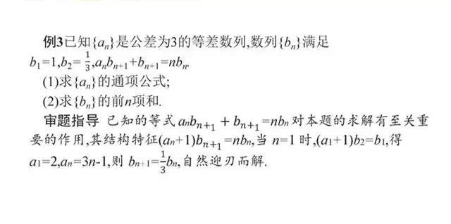 """想练好数学""""破题神功""""? 审题才是重中之重! 这些审题绝招你必须懂"""