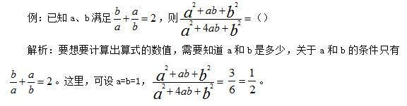 数量关系考试:利用特值法巧解数学运算