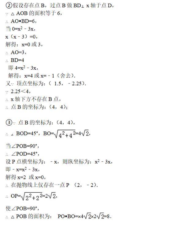 全国中考数学压轴题精选,附带详细解析答案!