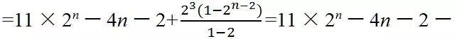 高考数学最有可能考的30道类型题(文数/理数附答案)