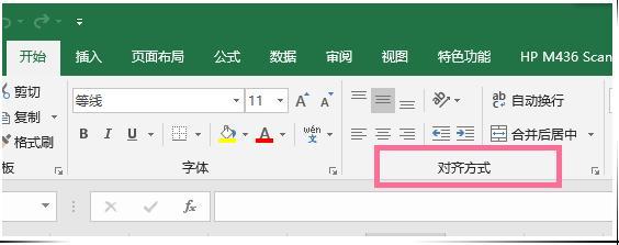 Excel怎么设置的表格一格两行字