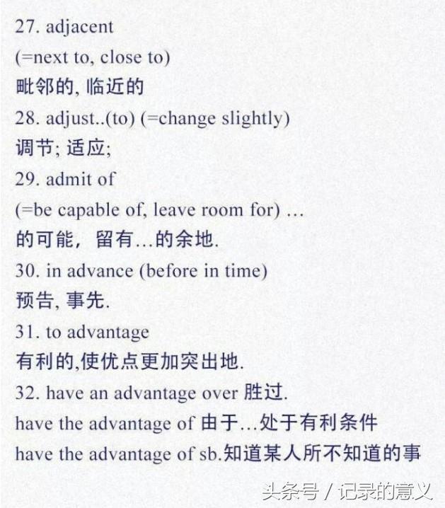 四六级英语阅读常见的短语小结