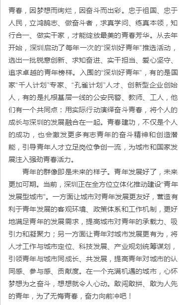 高考作文大猜想:芳华与新时代与梦想、初心与奋斗