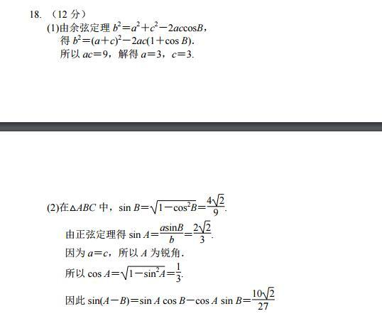 数列、基本不等式综合练习及答案