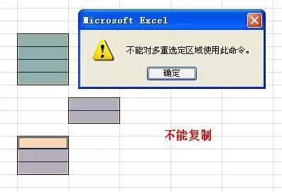 好用的Excel小技巧合集(共16个)