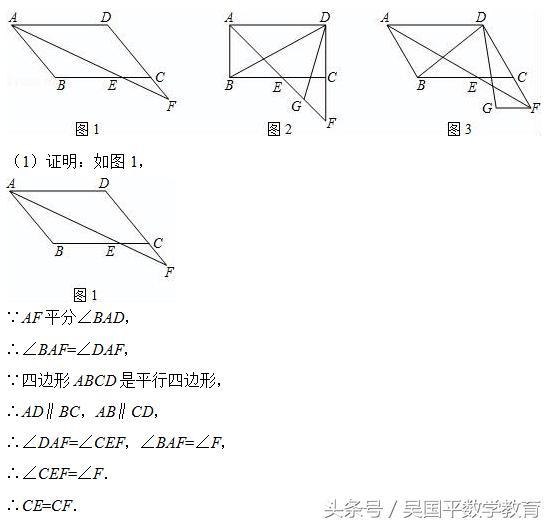 中考数学,专题复习6:与四边形有关的几何综合题