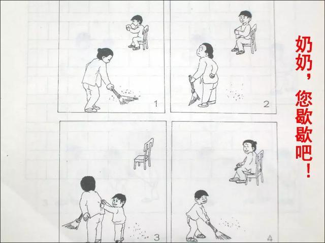 小学二年级看图写话集完整版 指导准确 范例精美