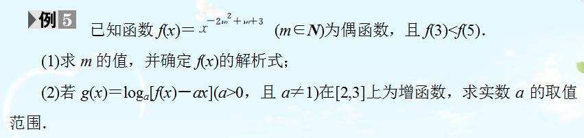 基本初等函数专题训练