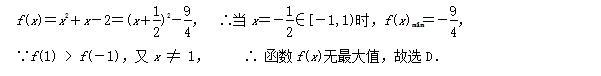基本初等函数之一次函数与二次函数习题