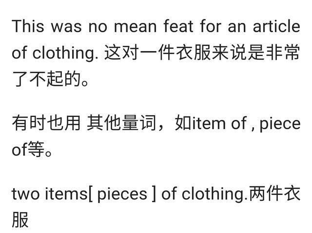 cloth, clothes, clothing,别用错了