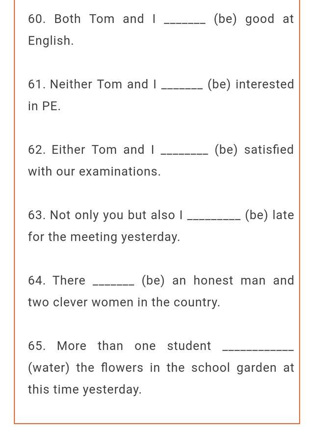 练会这120道填空题,掌握初中英语所有重点句型