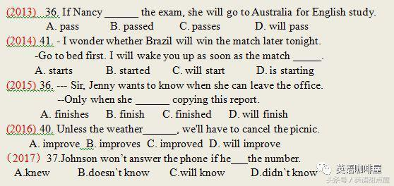 中考英语单项语法押题梳理