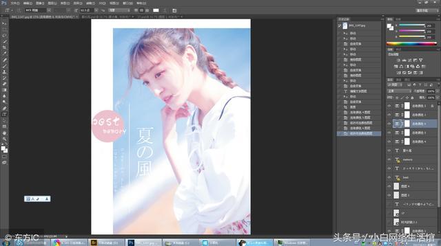 价值很高的photoshop抠图方法中文教程