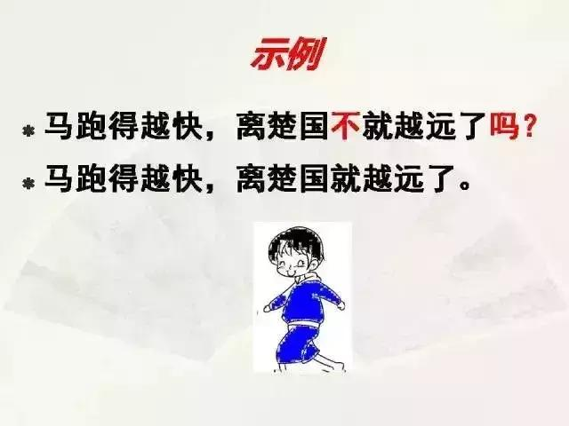 小学语文语法大全(图文版)