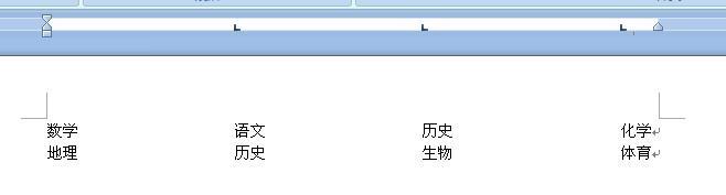 利用wordwps制作书本目录(高级排版)