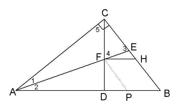初中数学平行四边形的一些基本规律以及应用