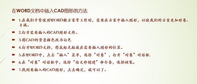 常见CAD中的问题轻松解决,比如:如何去掉CAD中教育版打印戳记