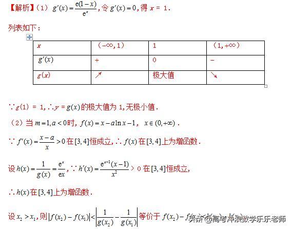 函数与方程、不等式三位一体思考