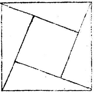 小升初专题测试之三几何图形