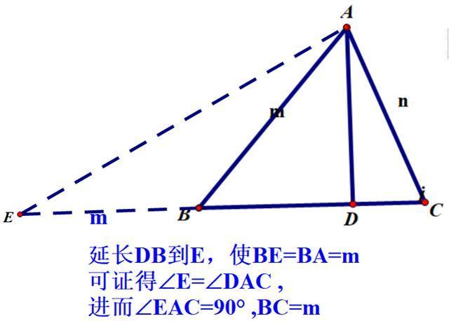 射影定理的变式应用,联想到射影模型的关键点在哪?