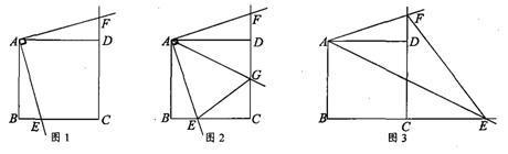 七年级几何:全等三角形的证明题解析