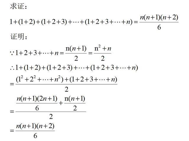 常用数列前n项和公式汇总