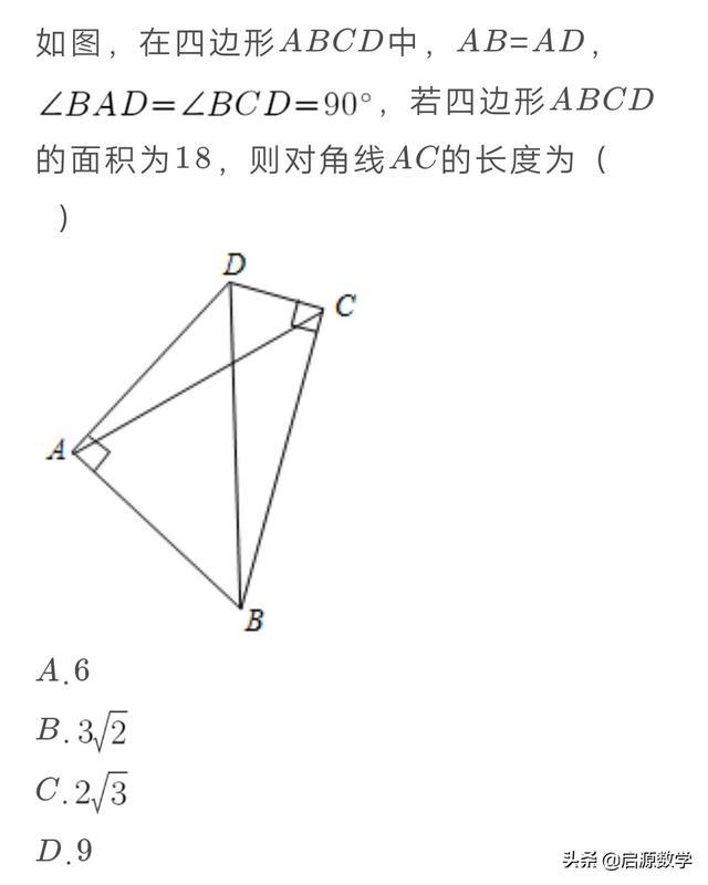 利用全等三角形的判定与证明求边的长度
