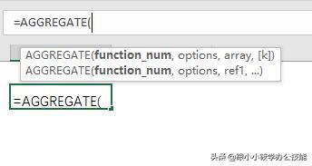 几乎没人知道Excel这个函数可以忽略错误值求和,功能太强大了